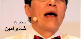 <!--:fa-->سهم ما، روایت و کنکاشی در زندگی همجنسگرایان و ترنس های ایرانی<!--:-->