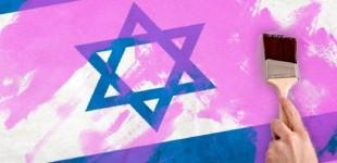 <!--:fa-->استفاده ی تبلیغاتی دولت اسرائیل از حقوق اقلیت های جنسی<!--:-->