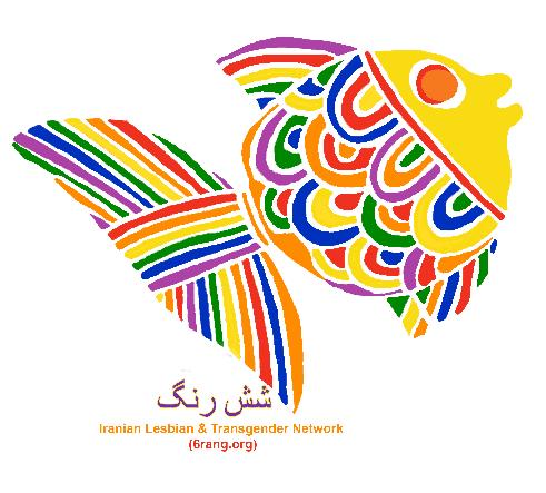 دعوت به ثبت تاریخ زیست همجنسگرایان و ترنسجندرهای ایرانی