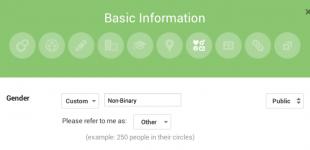 گوگل پلاس، امکان نامحدود برای گزینش جنسیت در اختیار کاربران قرار داد