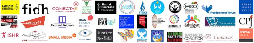 بیانیه مشترک شش رنگ به همراه ٣۵ نهاد و تشکل مدافع حقوق بشر به مناسبت برگزارى هفتادمین مجمع عمومى سازمان ملل و درخواست رسیدگى به وضعیت حقوق بشر در ایران