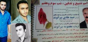 جوان «ترنس مرد» خرم آبادی به دست پدر به قتل رسید