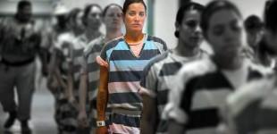 کشف جسد یک ترنسجندر در زندان