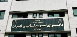 قتل برادر بخاطر همجنسگرایی در تهران؛ آیا تضمینی در اجرای عدالت وجود دارد؟