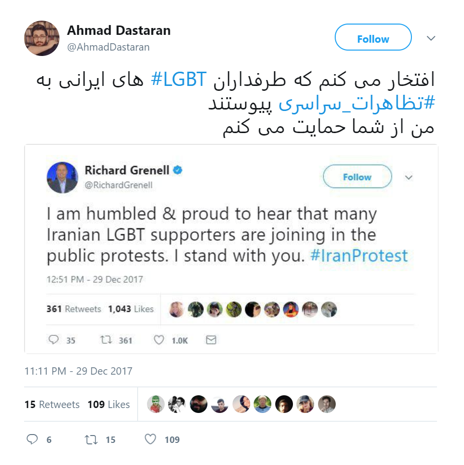 Ahmad Dastaran