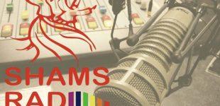 تونس: رادیوی ویژه اقلیتهای جنسی آغاز به کار کرد