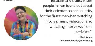 شادی امین در فروم خانوادههای رنگینکمانی در هنگکنگ مسائل الجیبیتیهای ایران را مطرح خواهد کرد