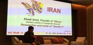 انعکاس مقاومت الجیبیتیهای ایران در فروم جهانی خانوادههای رنگینکمانی