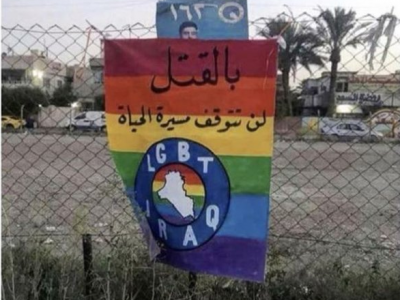 همجنسگراستیزی در عراق دو قربانی گرفت