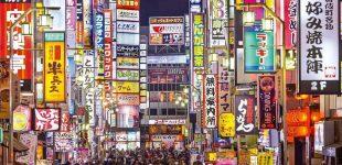 توکیو قانون منع تبعیض بر اساس گرایش جنسی و هویت جنسیتی را تصویب کرد