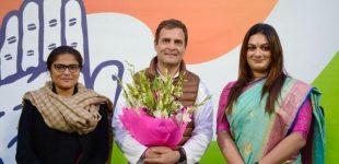 یک زن ترنسجندر در هند دبیرکل جناح زنان کنگرهی حزب شد