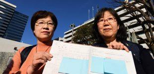 شکایت زوجهای همجنس ژاپنی از دولت این کشور در روز ولنتاین