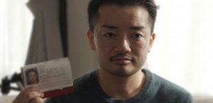 دیدهبان حقوق بشر: ژاپن اجبار عقیمسازی برای تغییر مدارک ترنسها را متوقف کند