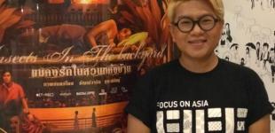 نخستین نمایندهی پارلمان ترنسجندر در تایلند انتخاب شد