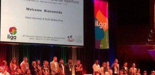 گزارشی از روز آغاز رسمی کنفرانس جهانی ایلگا
