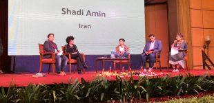 سخنرانی شادی امین در کنفرانس CREA