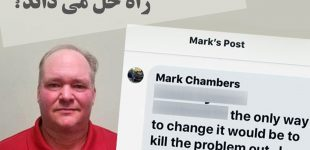 چرا شهردار آلاباما کشتن همجنسگرایان را «راه حل» میداند.