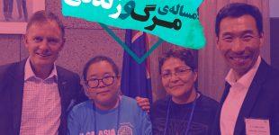 گزارشی از کنفرانس ایلگا در سئول: اقلیتهای جنسی، مسالهی مرگ و زندگی