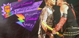 برافراشتن پرچم رنگین کمانی در همبستگی با جامعهی اقلیتهای جنسی در کنسرتی در لهستان