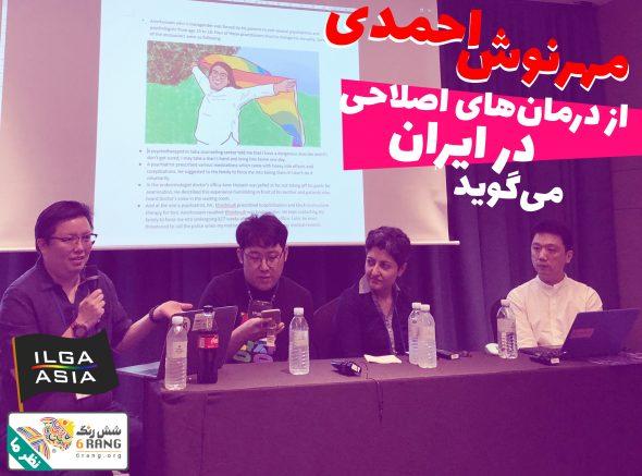 مهرنوش احمدی در این پنل از درمانهای اصلاحی و مصائب ان گفت.