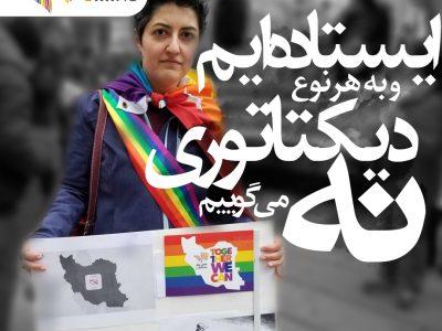 حضور «ما» در تجمع کارزار دفاع از مبارزات مردم ایران در ونکوور و برلین