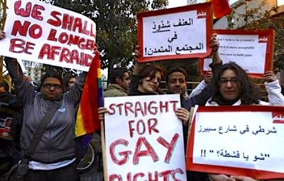 gay-star-news-lebanese-psychiatric-society