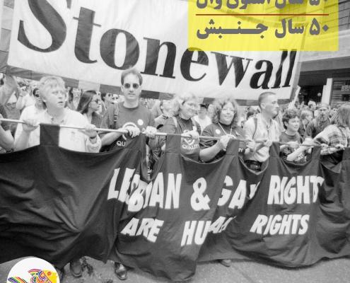 پنجاهسال استونوال، پنجاهسال جنبش