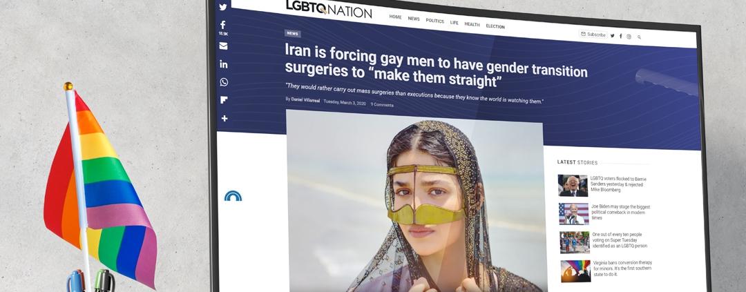 بازتاب مصاحبه شادی با نشریه بریتانیایی «سان» در ال.جیبیتی نیشن