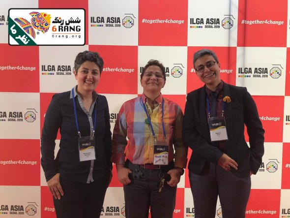 ملیکا زر و مهرنوش احمدی از اعضای ششرنگ و شادی امین مدیر اجرایی ششرنگ در هشتمین کنفرانس منطقهای آسیا در سئول