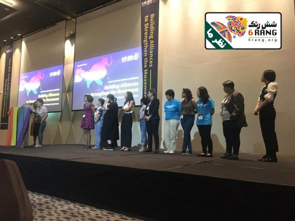 ششرنگ در هشتمین کنفرانس منطقهای ایلگا در آسیا حضور بسار پررنگی داشت